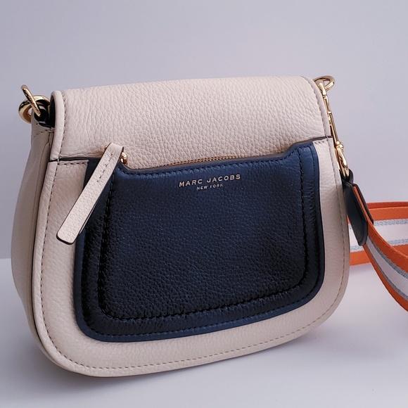Marc Jacobs Handbags - Marc Jacobs Empire City Leather Messenger Bag